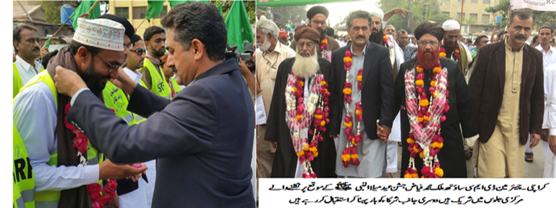 Chairman DMC South welcomes attends the processions of 12 Rabi-ul-Awal