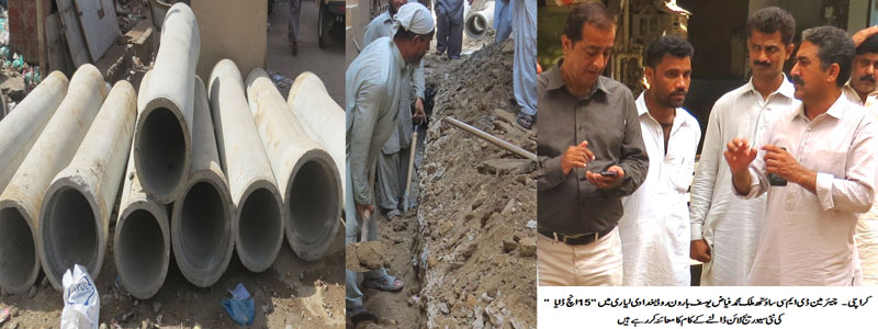 Sewerage work at Lyari