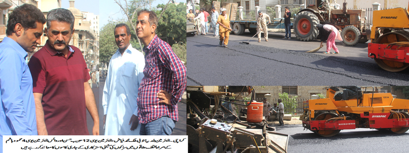 Chairman South inspecting road carpeting work