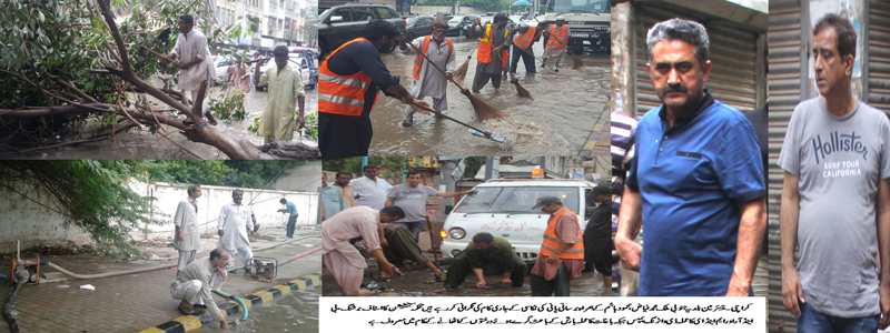 Chairman South visit diffrent areas of saddar & lyari zones