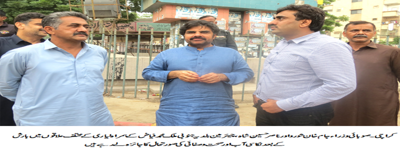 Minister Local Government visit different areas of Lyari