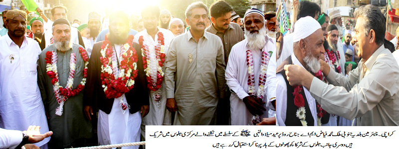 Chairman South participated in the 12 Rabi-ul-Awal Jaloos