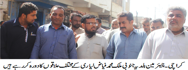 CHAIRMAN SOUTH VISIT DIFFERENT AREAS IN LYARI.