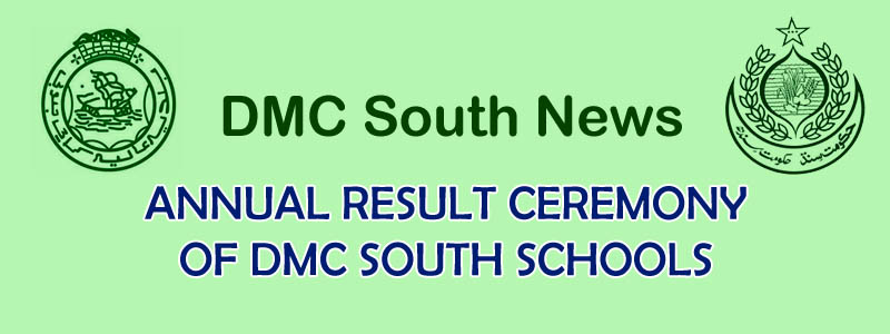 ANNUAL RESULT CEREMONY OF DMC SOUTH SCHOOLS